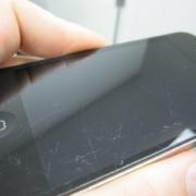 Como tirar riscos da tela do celular Samsung - Akiratek
