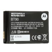 Quais os cuidados ao tomar com a troca de bateria Motorola - Akiratek